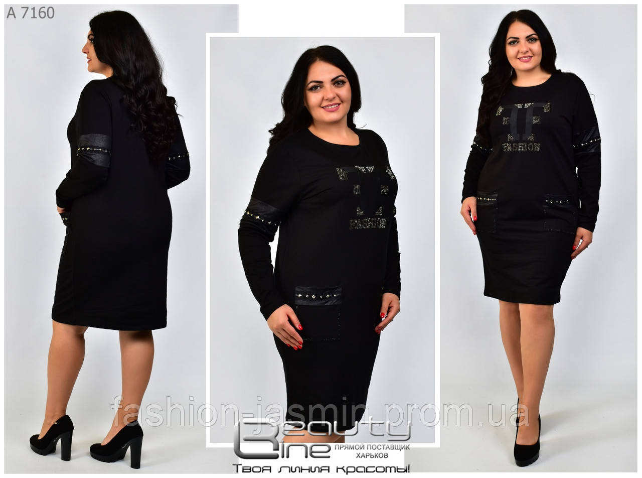 Женское осенне платье Фабрика моды 52-58 размер №7160