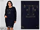 Женское осенне платье Фабрика моды 52-58 размер №7159, фото 2