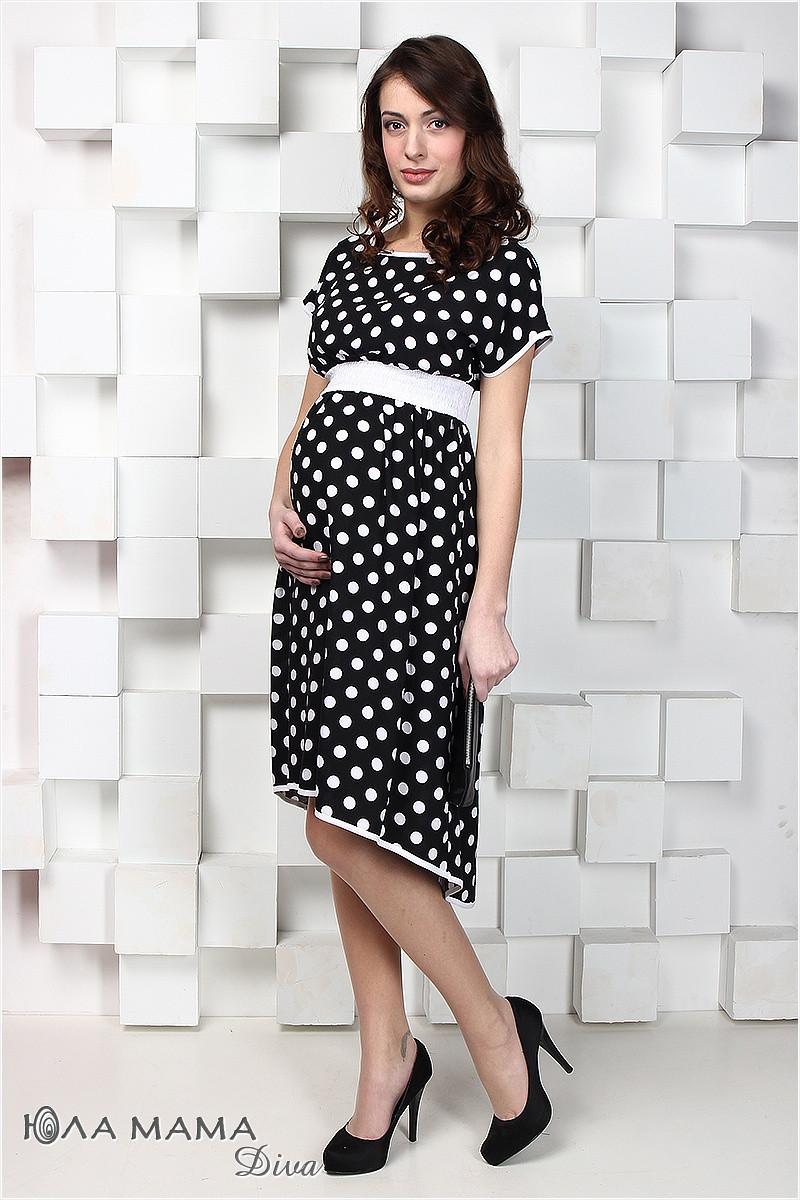 6e33c3ac2403 Платье для беременных и кормления