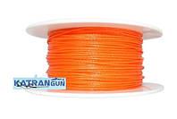 Линь для арбалетов Salvimar Cymax 1,25 мм; оранжевый