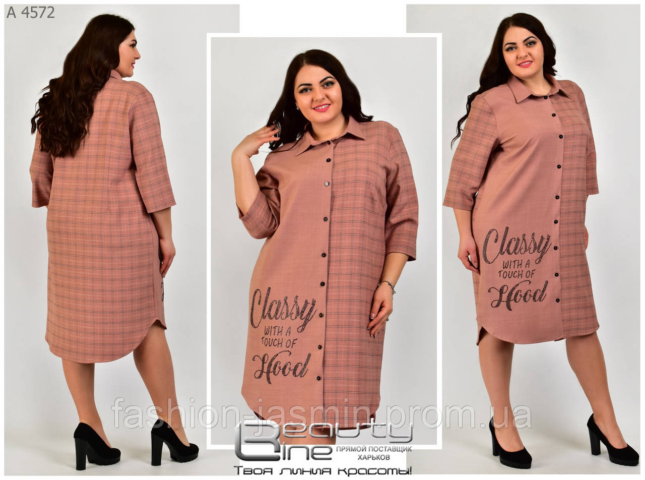 Женское осенне платье Фабрика моды 52 -58 размер №4572