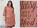 Женское осенне платье Фабрика моды 52 -58 размер №4572, фото 2
