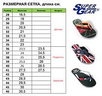 Резиновые шлепки для детей Super Gear - №3670