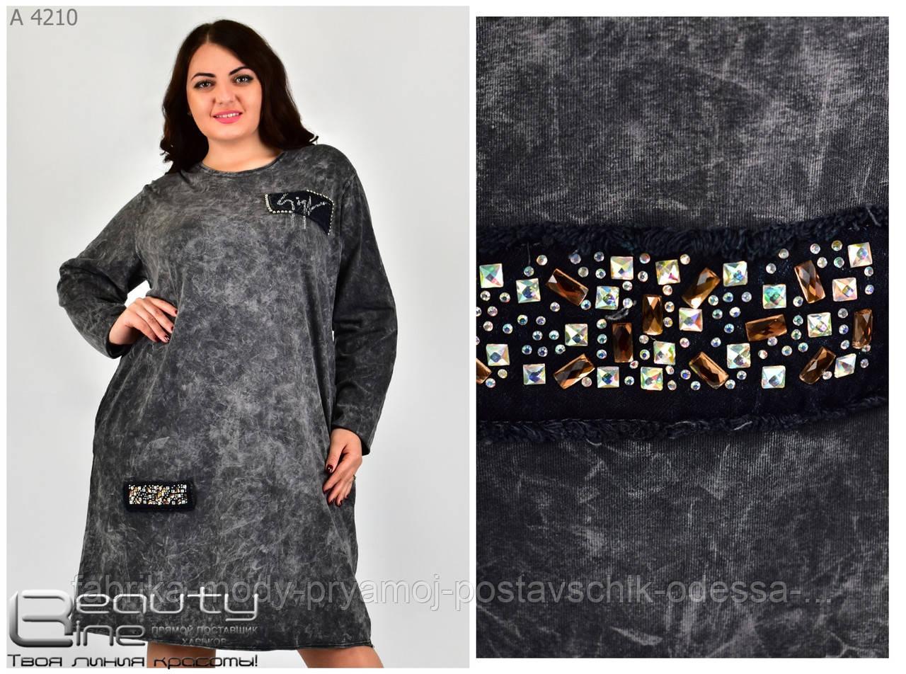 Женское осенне платье Фабрика моды 56-62 размер №4210