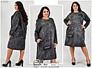 Женское осенне платье Фабрика моды 56-62 размер №4210, фото 2