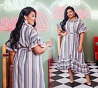 """Стильное женское платье-халат в больших размерах 0403 """"Лён Полоска Воланы"""""""