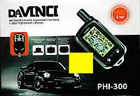 DAVINCI - Автосигнализация DaVINCI PHI-300 двухсторонняя