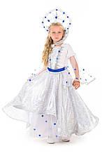 Детский карнавальный костюм Метелица на рост 130-140 см