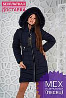 Женская зимняя куртка натуральный мех Песец цвет  Синий