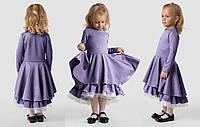 """Очаровательное нарядное детское платье 2-152 """"Воланы Сетка Клёш Шлейф"""" в расцветках"""