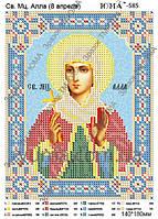 Схема для вышивки бисером иконы Св. Алла