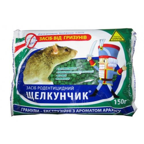 Лускунчик 250 г банку мумифицирующее засіб від гризунів: мишей та щурів (Отрута від пацюків)