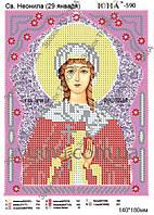 Схема для вышивки бисером иконы Св. Неонила