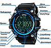 Skmei 1227 синие спортивные мужские часы с счетчиком калорий Smart, фото 10
