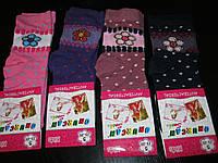 Носочки  для девочки  цветок вышивка 2 - 5,7,9,11 лет Турция