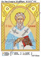 Св. Лев