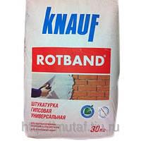 Ротбанд КНАУФ штукатурка гіпсова - 30 кг