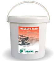 Аниосепт Актив дезинфекция высокого уровня, 5 кг