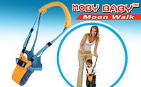 Moby Baby Moon Walk вожжи детские, ходунки, поводок