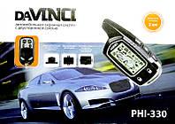 DAVINCI - Автосигнализация DaVINCI PHI-330 двухсторонняя