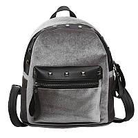Рюкзак женский бархатный для девушек, девочек с заклепками (серый)