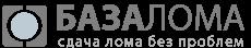 "ООО ""БазаЛома"""