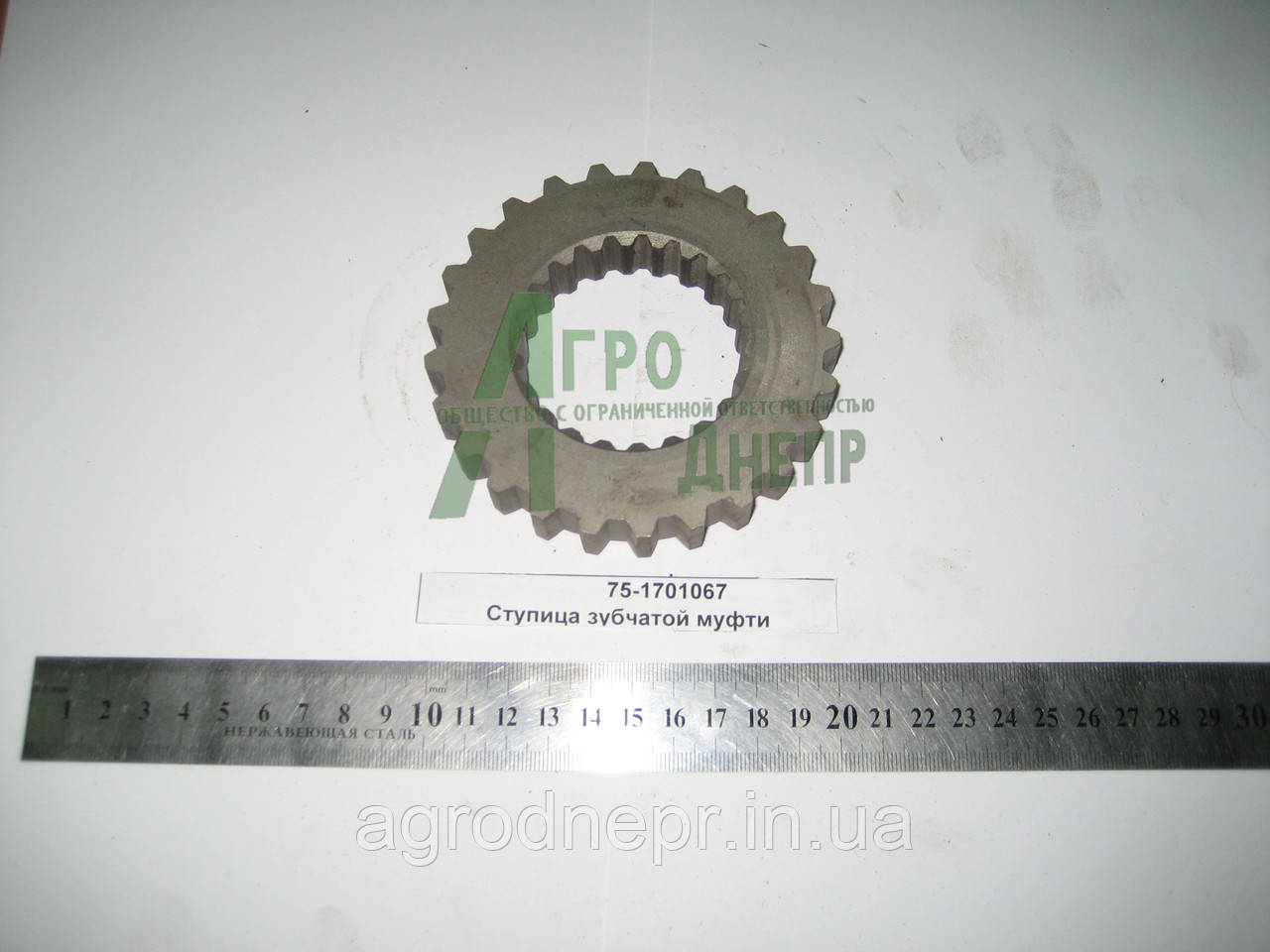 Ступица зубчатой муфты КПП ЮМЗ 8040 75-1701067