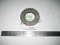 Ступица зубчатой муфты КПП ЮМЗ 8040 75-1701067 , фото 1