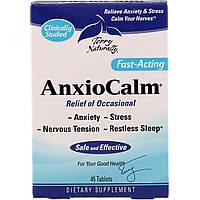 Средство для снятия стрессов AnxioCalm, EuroPharma, 45 таблеток