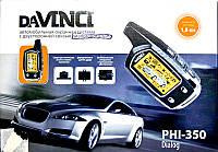 DAVINCI - Автосигнализация DaVINCI PHI-350 двухсторонняя