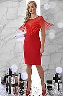 Платье нарядное прилегающего кроя  до колен  с красивым вырезом с бахромой  красное GLEM платье Шерон б/р