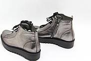 Удобные осенние ботинки Aras Shoes K53-Platin, фото 3