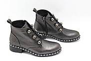 Стильные классические турецкие ботинки Aras Shoes 417-Gelik, фото 2