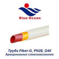 Полипропиленовая  труба Blue Ocean(Fiber) pn25 d20 со стекловолокном. Не зачистная