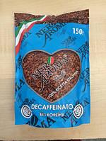 Кофе растворимый без кофеина Nero Aroma 150 г.
