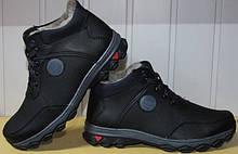 Ботинки зимние мужские,подростковые (экокожа)