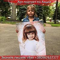 Арт портрет по фото от 499грн. Гарантия 50лет. наложенный платеж.