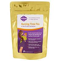 Чай для улучшения лактации, Fairhaven Health, лимонный, 113г.