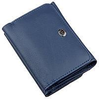 Небольшой женский кошелек ST Leather 18884 Синий, фото 1