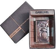 Подарочная Зажигалка ci 12-1 Захватывает взгяды Самый красивый подарок Огонь всегда в кармане Оригинальный акс