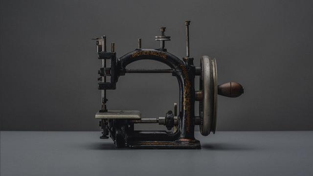 Продажа швейной машины под брендом Brother