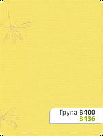 Ткань для рулонных штор В 436