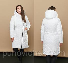 Зимние женские куртки белые интернет магазин