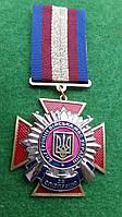 Відзнака За співпрацю внутрішні війська МВС України