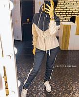 Тёплый женский спортивный костюм 42-44 44-46 46-48 48-50, фото 1