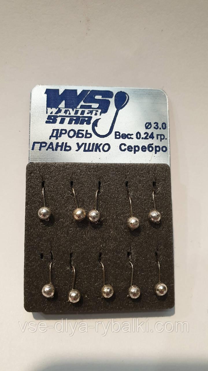 Мормышка вольфрамовая Winter Star(дробь грань ушко 104 030)