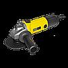 Шлифмашинка угловая Старт СШМ-1220