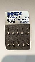 Блешня вольфрамова Winter Star(дріб вушко 101 030)