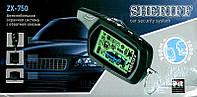 SHERIFF - Автосигнализация Sheriff ZX-750 двухсторонняя