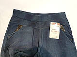 Жіночі брюки утеплені великих розмірів 54,56,58,60, фото 5